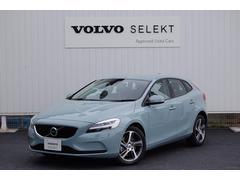 ボルボ V40D4 モメンタム 2017モデル 登録済み未使用車