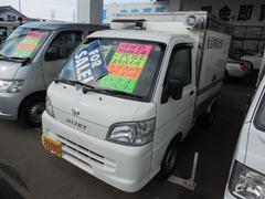 ハイゼットトラック 冷蔵冷凍移動販売車4WD(ダイハツ)