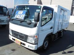 キャンターガッツ1.15tディーゼル冷蔵冷凍車4WD