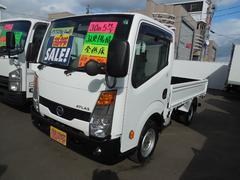 アトラストラック1.4tディーゼル全低床4WD