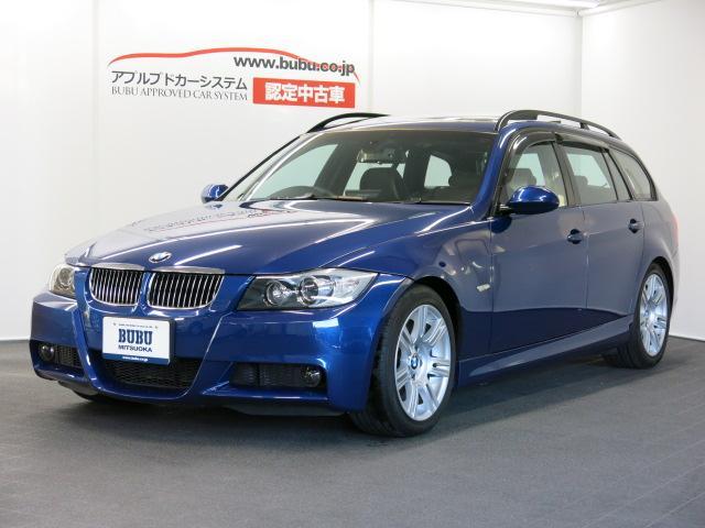 BMW 3シリーズ 325iツーリング Mスポーツ パノラマR ス...