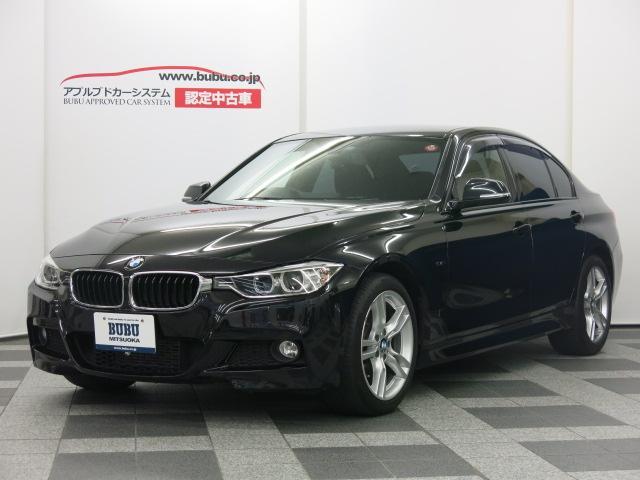 BMW 3シリーズ 320ixDriveMスポーツ 4WD 純正H...