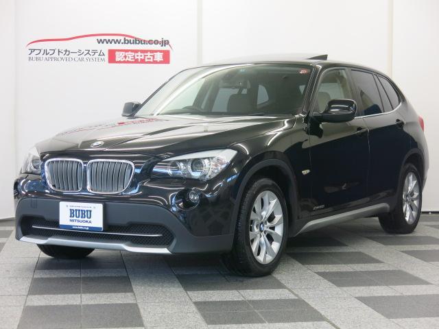 BMW X1 xDrive 25iハイライン 黒革 PSR ナビT...