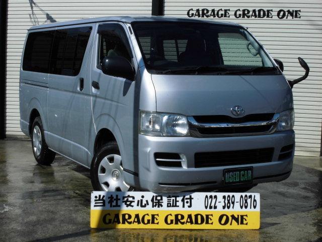 トヨタ 5ドアロングDX GLパッケージ 6人乗り
