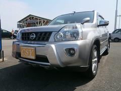 エクストレイル20Xtt 4WD