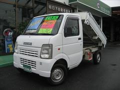 キャリイトラック金太郎ダンプ 4WD AC PS デフロック 4枚スプリング