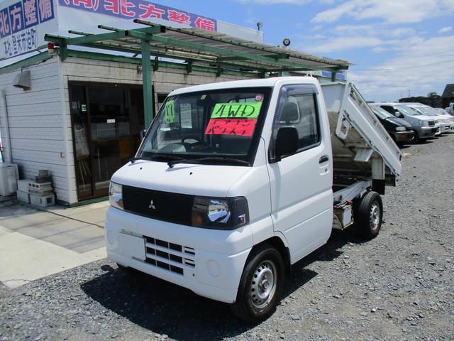 三菱 4WDダンプ