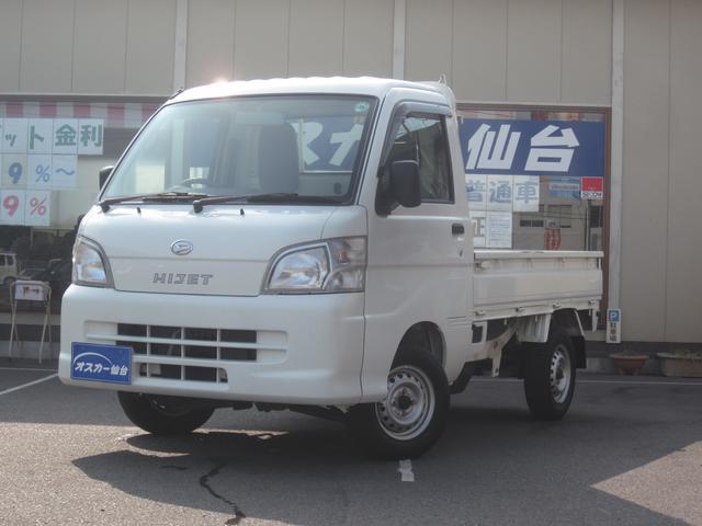 ダイハツ スペシャル 4WD エアコン・パワステ