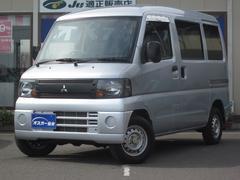 ミニキャブバンCLハイルーフ 4WD