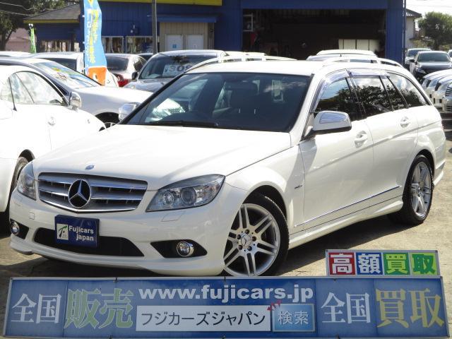 AMG amg cクラスワゴン c32 : car.biglobe.ne.jp