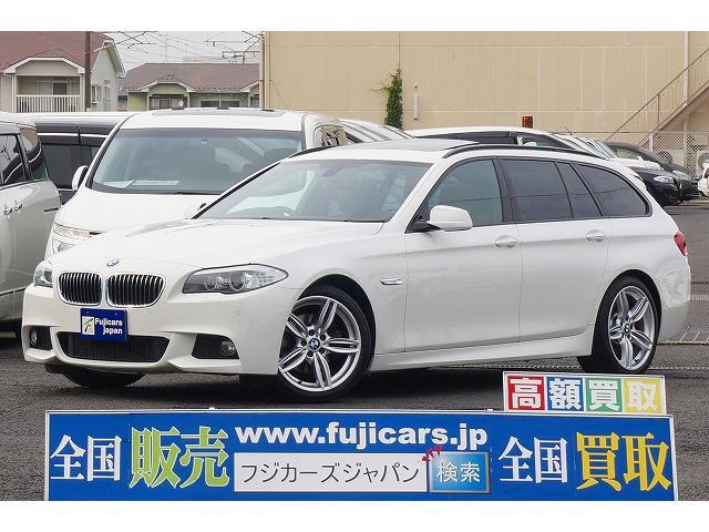 BMW 5シリーズ 523dブルーパフォツリングエクスクルーシブス...