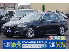 BMW523dツーリング ラグジュアリー本革HDDナビ1オーナー