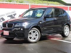 BMW X3xDrive 20d Mスポーツ 4WD ディーゼル