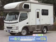 カムロード キャンピング マックレー製デイブレイク 発電機 ソーラー(トヨタ)