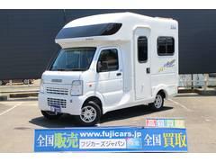 キャリイトラック キャンピングカー AZ−MAX ラクーン 4WD(スズキ)