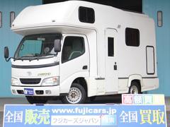 カムロード キャンピング カムロード ナッツRV クレソン 2WD(トヨタ)