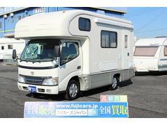 カムロード キャンピング グローバル キング 2WD(トヨタ)