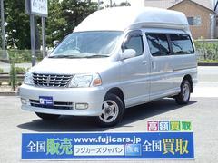 グランドハイエース キャンピング バンコン  リンエイ製 4WD 二段ベッド(トヨタ)