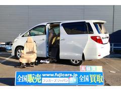 アルファード福祉車両 ウェルキャブ 脱着電動式サイドリフトシート 4WD