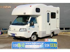 ボンゴトラックキャンピング キャブコン AtoZアミティ 4WD2.0DT