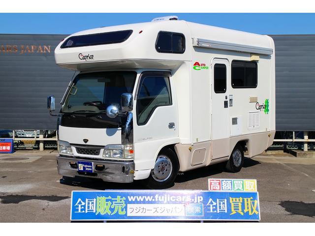 いすゞ エルフトラック キャンピング オートルックフクシマ ネオカ...
