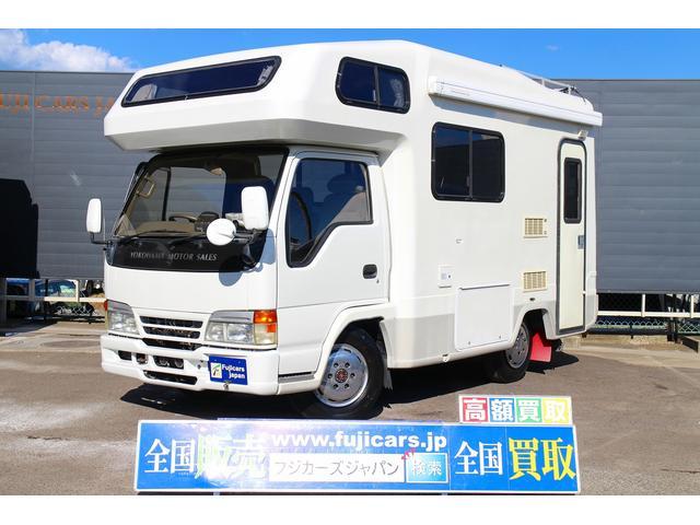いすゞ エルフトラック キャンピング ヨコハマモーターセールス O...