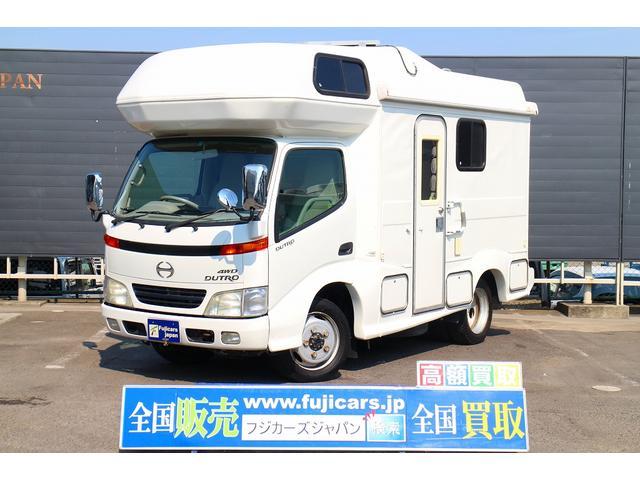 日野 デュトロ キャンピング AtoZ アーデンスペンド 4WD ...