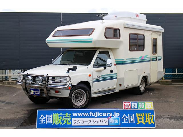 いすゞ ロディオ キャンピング ヨコハマモーターセールス ロデオリ...
