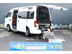 NV350キャラバンバン福祉車両 電動リフト 車イス二基 電動固定装置 切替4WD