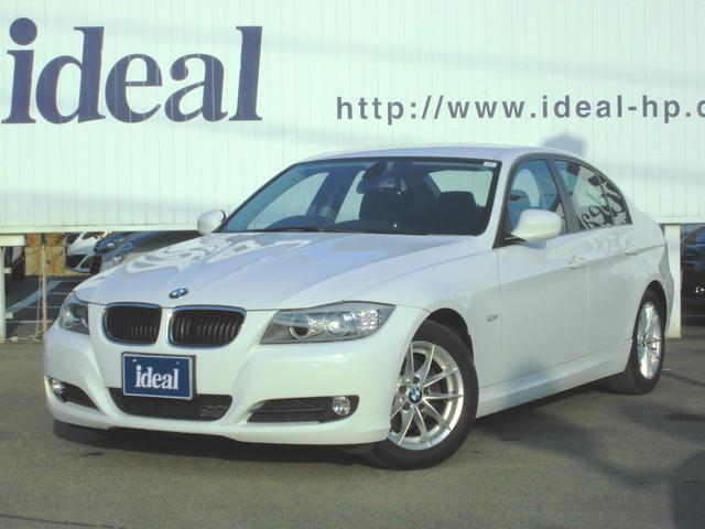 BMW 3シリーズ 320i 純正HDDナビ キセノン 後期LCI...