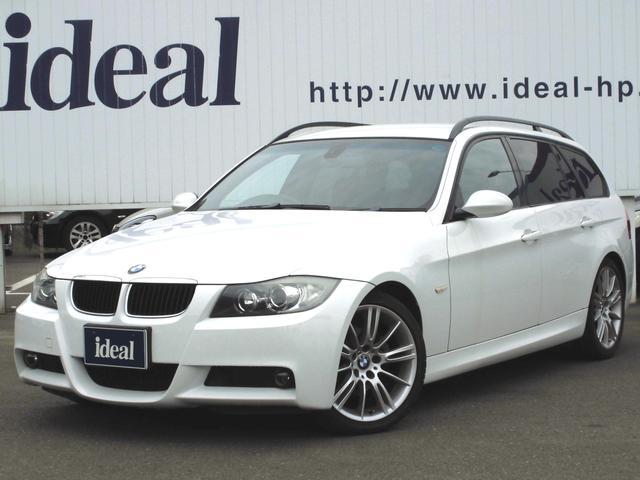 BMW 3シリーズ 320iツーリング Mスポーツパッケージ キセ...