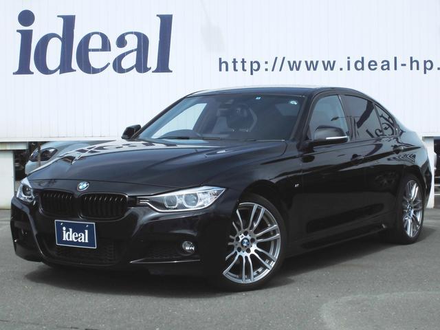 BMW 3シリーズ 320i Mスポーツ 純正HDDナビ キセノン...