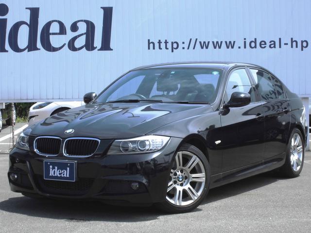 BMW 3シリーズ 320i Mスポーツパッケージ 純正HDDナビ...