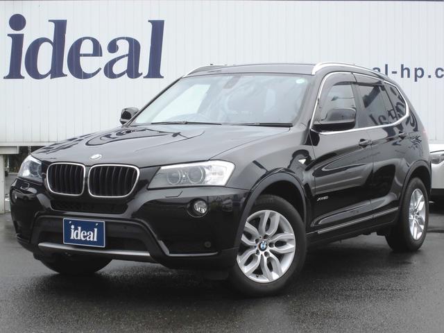 BMW X3 xDrive 20i ハイラインパッケージ 黒革 H...