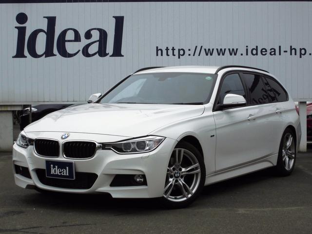 BMW 3シリーズ 320dブルーパフォーマンス Mスポーツ フル...