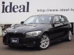 BMW116i Mスポーツ キセノン 1オーナー