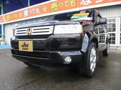 クロスロード20X 4WD