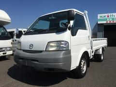 ボンゴトラックトラック2.0DT DX ワイドロー 4WD