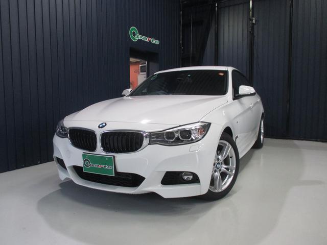 BMW 3シリーズ 320iグランツーリスモ Mスポーツ HDDナ...