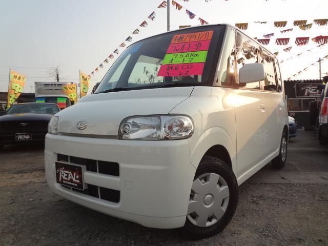 ☆支払い総額55万円☆ワンオーナー車 純正CD キーレス エアバッグ