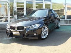 BMW328i Mスポーツ