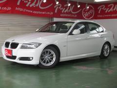 BMW320i 純正HDDナビ サンルーフ ブラックレザーシート