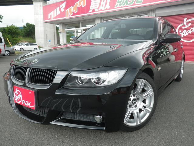 BMW 3シリーズ 323i Mスポーツパッケージ 左H (なし)