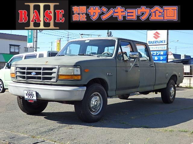 フォード フォード F−350 ベースグレード XL クールキャブ...