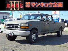 フォード F−350ベースグレード XL クールキャブ