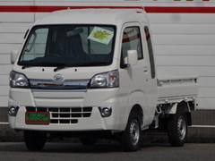 ハイゼットトラックジャンボ 4WD 届出済未使用車