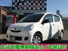 ミラXスペシャル 4WD 関東仕入れ