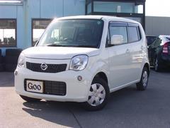 モコX FOUR 4WD ナビ