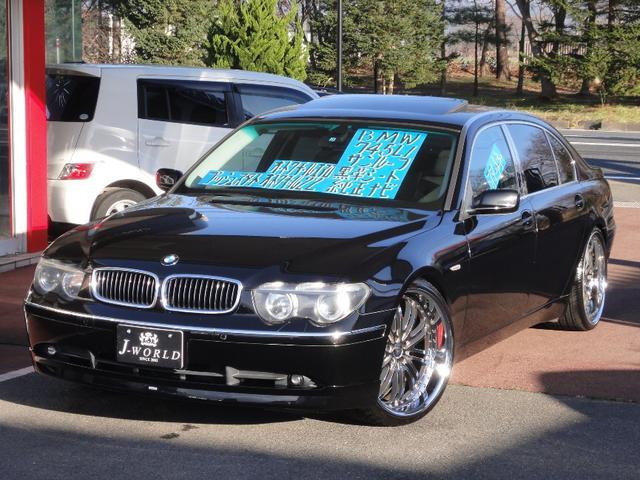 BMW 7シリーズ 745Li 純正ナビ 黒革シート サンルーフ ...