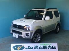 ジムニーシエラベースグレード 1.3 ワンセグ カーナビ 4WD